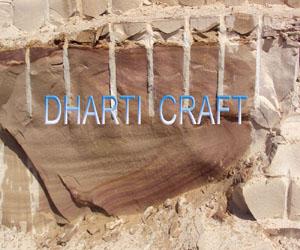 Buff color, purple brown beige mix tone of Sandstone paving  rough blocks