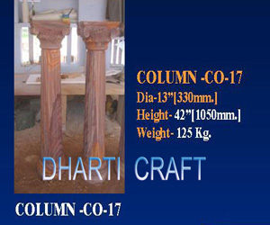 sandstone-column1-copy